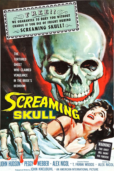 screaming skull movie t-shirt